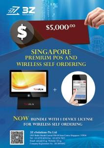 Premium Promotion